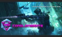 Cyberpunk dungeon-cr...