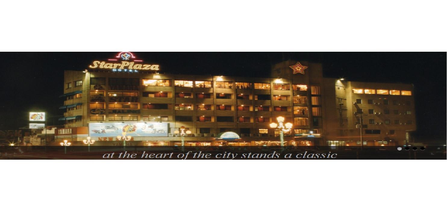 STAR PLAZA HOTEL INC.